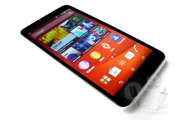 Sony Xperia E4 svelato prima di essere annunciato