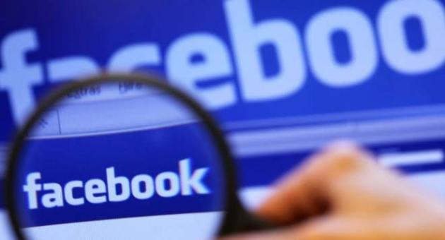 Facebook sotto indagine dai giudici europei