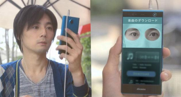 Riconoscimento oculare: Primo Smartphone in Giappone basato su iride