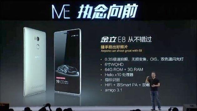 Gionee debutta in India con Marathon M5, 24 megapixel e doppia batteria integrata