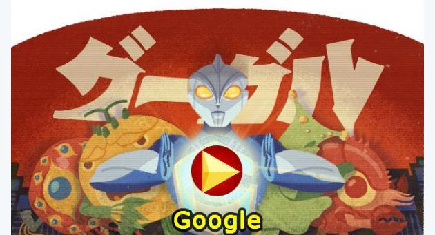 Google Doodle per Eiji Tsuburaya, padre di Godzilla e Ultraman