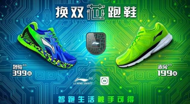 Xiaomi lancia scarpe sportive Smart con sensori di movimento e Bluetooth