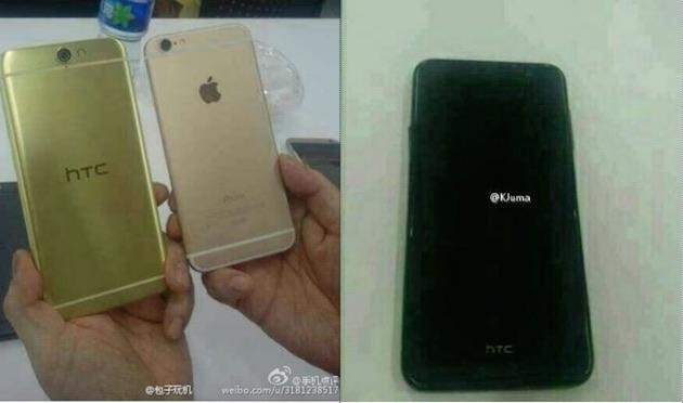 HTC One A9 si mostra in alcune immagini stampa, molto simile a iPhone 6