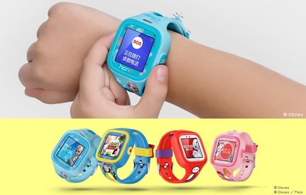 Honor Kids K ufficiale, Smartwatch per bambini con Sim, Wifi e GPS