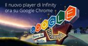 Foto Infinity torna disponibile sul browser Google Chrome, nuovo player in HTML5