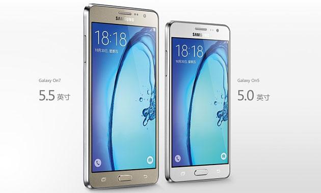 Samsung Galaxy On5 e Galaxy On7 ufficiali: specifiche e foto