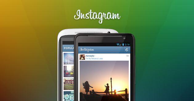 Instagram, come attivare protezione Sms di sicurezza