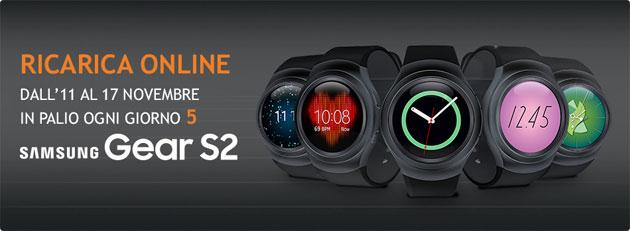 Wind, Ricarica e Vinci Samsung Gear S2