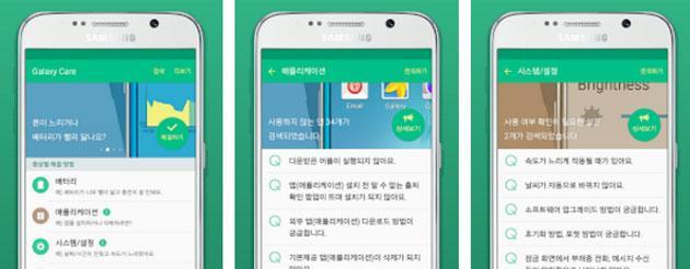 Samsung cerca beta tester per aggiornamenti Android anche in Europa