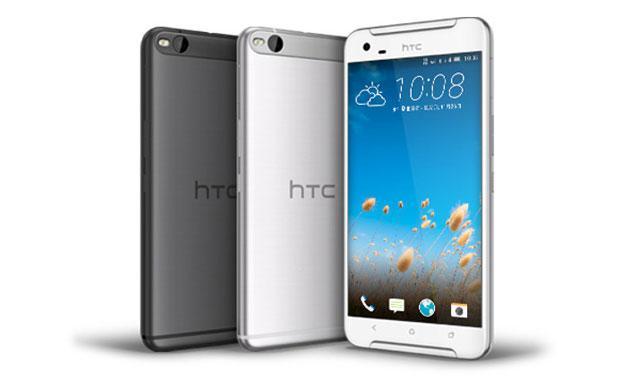 HTC One X9, Specifiche ufficiali complete e Foto