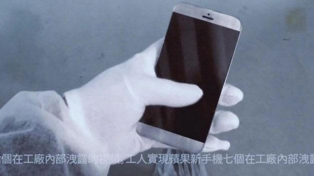 Apple iPhone 7: prototipo si mostra in video