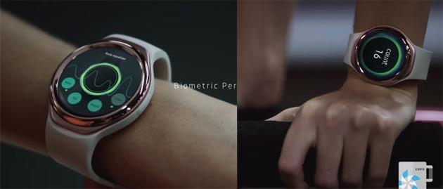 Samsung SM-R150 possibile Gear S2 con Bioprocessore