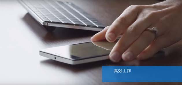 Microsoft rivela senza preavviso Lumia Phone X