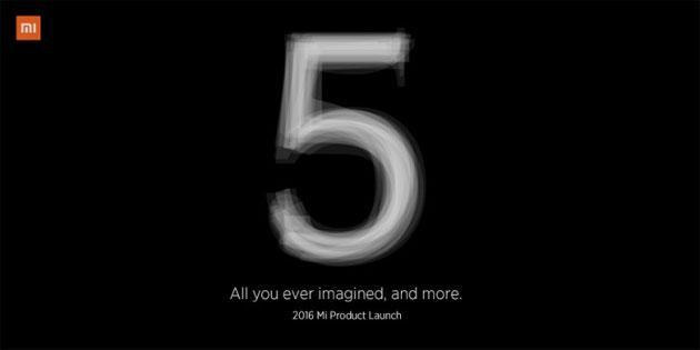 Xiaomi Mi 5, primo video teaser