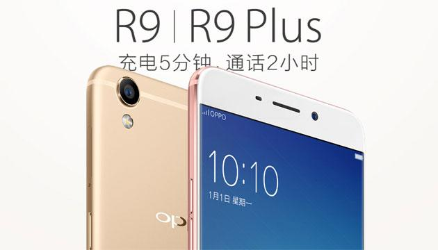 Oppo R9 e R9 Plus ufficiali: specifiche complete e foto