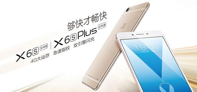 Vivo annuncia X6S e X6S Plus per Audiofili