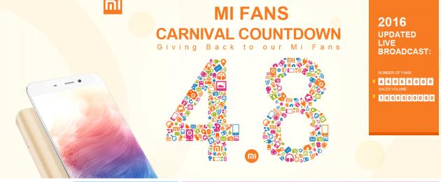 Xiaomi Mi 5 e Mi 4S, offerta in occasione della festa dei fans Xiaomi