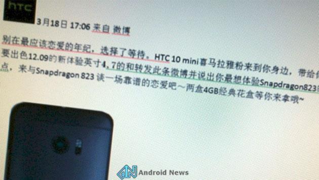 HTC 10 Mini atteso a Settembre