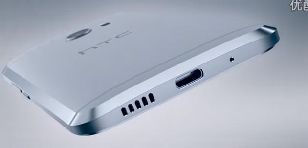HTC 10, riassunto Anticipazioni e Rumors