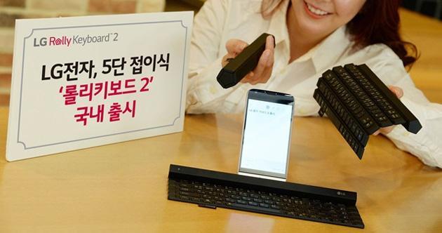 LG Rolly 2, nuova tastiera avvolgibile per smartphone e tablet