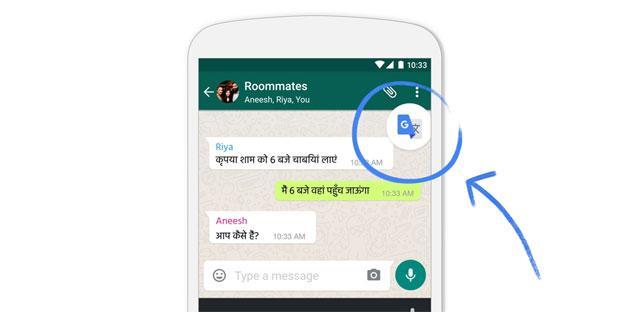 Google Traduttore in qualsiasi applicazione con Tocca per Tradurre