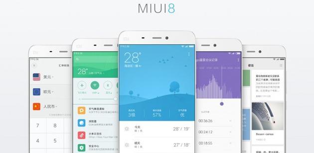 Xiaomi MIUI 8: Multi-Window, Scanner, Carosello, Caller ID, Dual Apps e tutte le novita' - dal 16 Agosto la ROM ufficiale