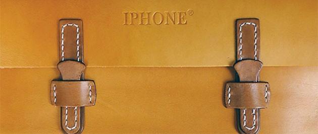 Apple perde esclusiva marchio iPhone in Cina