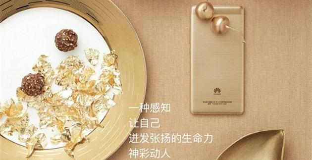 Huawei Honor 5C ufficiale con display 5.2 FullHD, chip Kirin 650