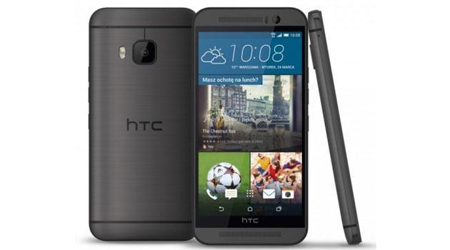 HTC lancia One M9 Prime Camera