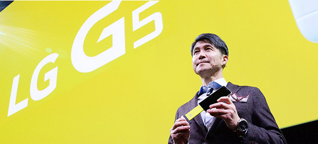 LG G5 un flop, LG conferma
