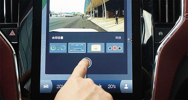 Alibaba lancia OS'Car, auto intelligente con YunOS
