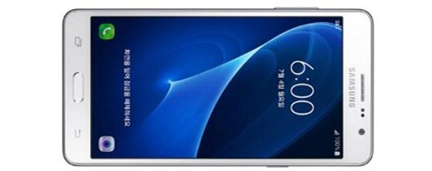 Samsung Galaxy Wide: 5,5 pollici, Android 6, fotocamera 13 MP, CPU quad-core