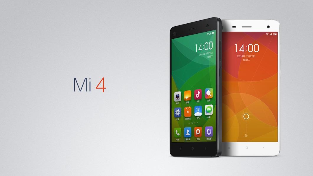 Xiaomi Mi4 64 GB in offerta a 130 euro, ottima proposta