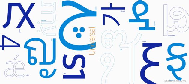 SamsungOne, nuovo font creato da Samsung