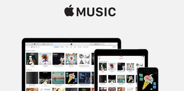 Foto Apple Music per Android 2.5 introduce diversi miglioramenti