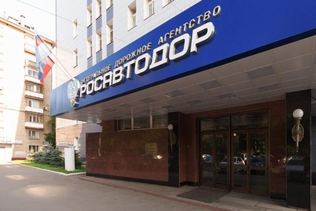 Android e Antitrust, sanzione in Russia aspettando la Commissione Europea