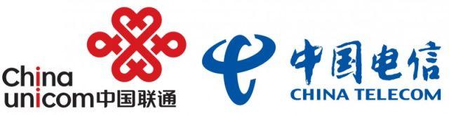 Cina: Tencent, Baidu e Alibaba su Unicom China con 11 miliardi di dollari