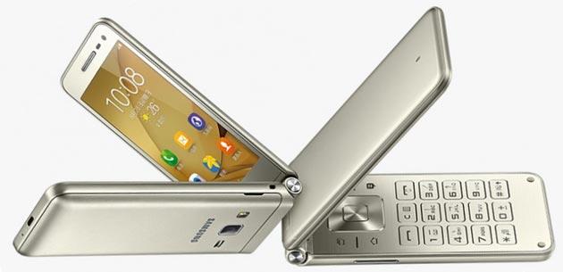 Samsung Galaxy Folder 2 ufficiale: telefono flip con Android 6 Marshmallow