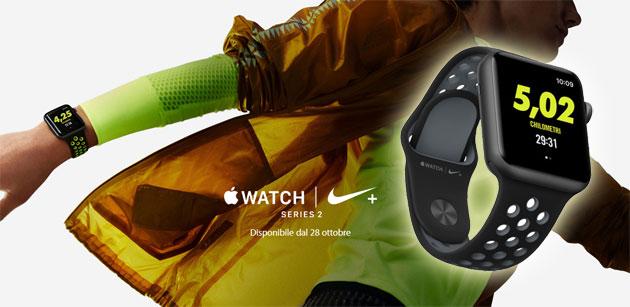 Apple Watch brand Nike in vendita