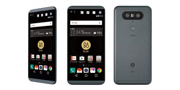 Foto LG V30 atteso con chipset Snapdragon 835 senza due display