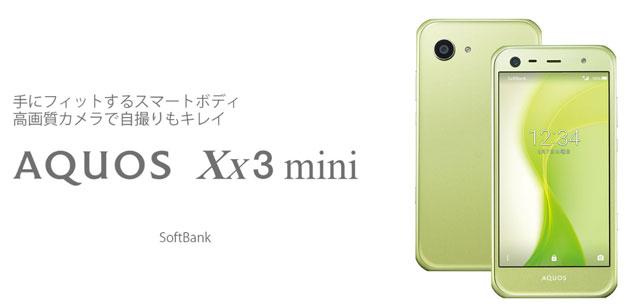 Sharp Aquos Xx3 mini: display 4.7 Full HD, Snap617, Android 7 Nougat