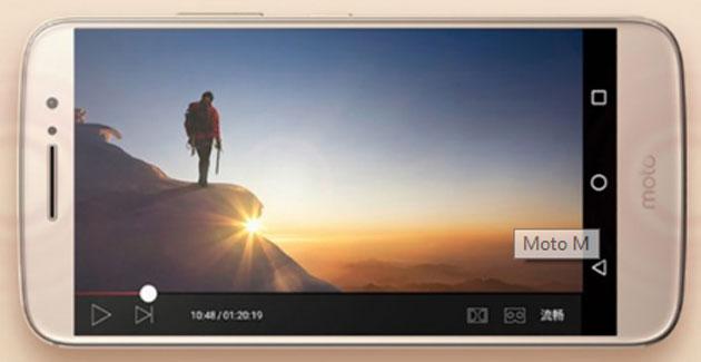Foto Lenovo potrebbe usare solo il marchio Moto nei telefoni futuri