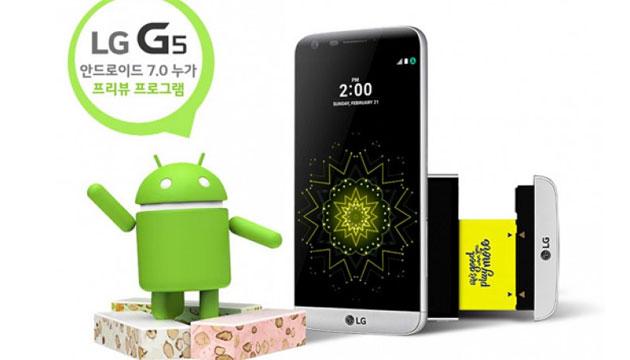 LG G5 si aggiorna ad Android 7 Nougat