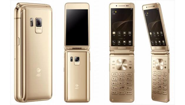 Samsung W2017: un