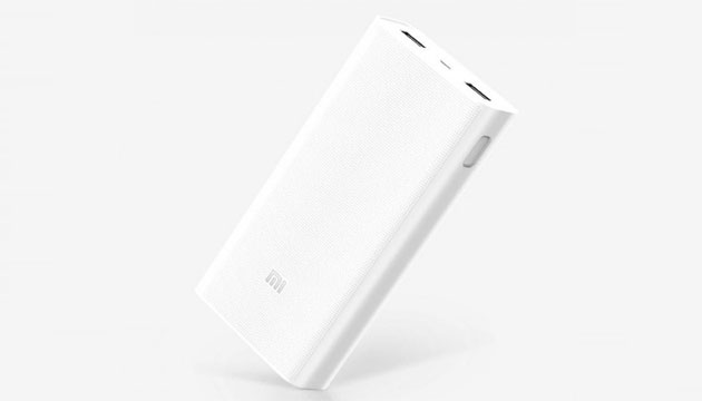 Xiaomi annuncia Power Bank da 20000mAh con Quick Charge 3.0