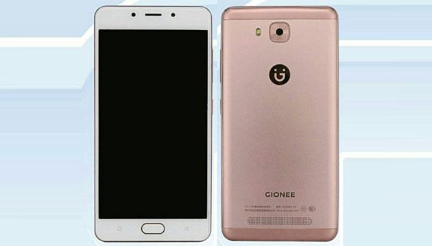 TENAA rivela Honor DUK-TL30, Huawei WAS-AL00, ZTE BA602 e Gionee F5