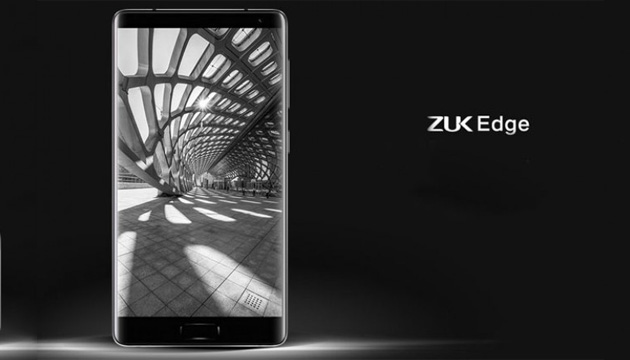 Lenovo ZUK Edge: Android 7, display 5.5 FHD, Snap821, 4GB di RAM