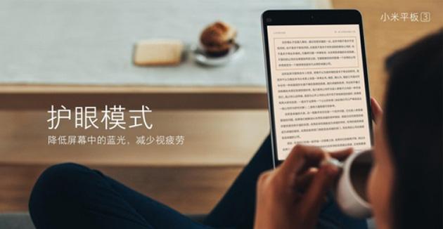 Xiaomi pianifica il rilascio Android 7 Nougat