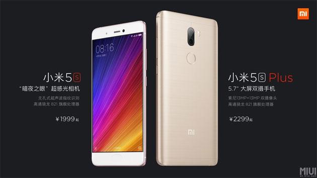 Xiaomi Mi5S e Mi5S Plus scontati in tutte le varianti