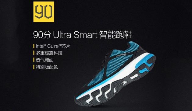 Xiaomi lancia scarpe intelligenti Intel inside